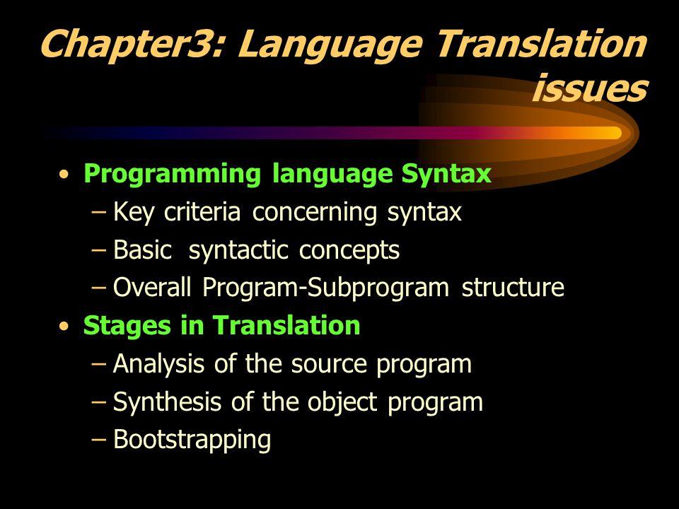 آزمون سوم- اصول ترجمه زبان